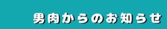 eye_news2