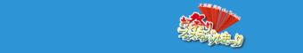 logo_top-banner